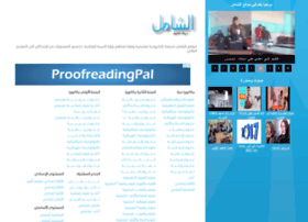 Achamel.info thumbnail