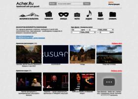 Acher.ru thumbnail