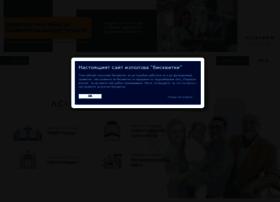 Acibademcityclinic.bg thumbnail