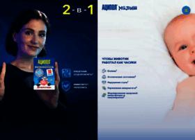 Acipol.ru thumbnail