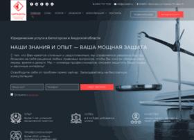 Acitadel.ru thumbnail