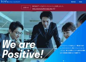 Ack-oi.co.jp thumbnail
