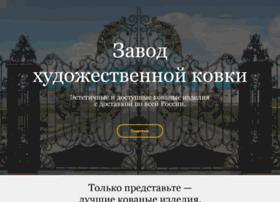 Ackropol.ru thumbnail