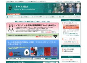 Acls.jp thumbnail