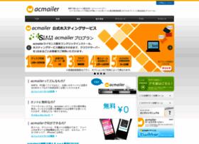 Acmailer.jp thumbnail