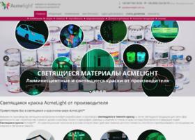 Acmelight.com.ua thumbnail
