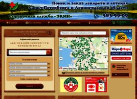 Acmespb.ru thumbnail