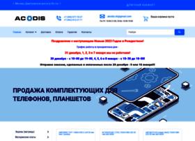 Acodis.ru thumbnail