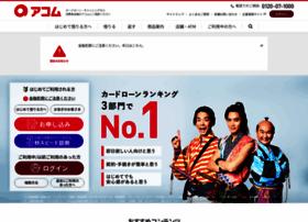 Acom.co.jp thumbnail
