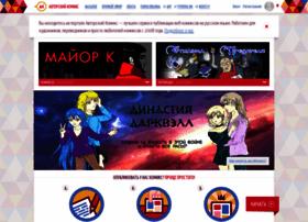 Acomics.ru thumbnail