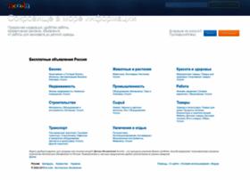 Acoola.ru thumbnail