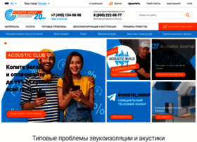 Acoustic.ru thumbnail
