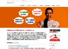 Acp-tokyo.net thumbnail