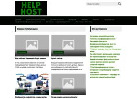 Acrilstone.ru thumbnail
