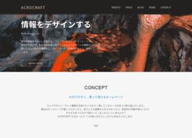 Acrocraft.biz thumbnail