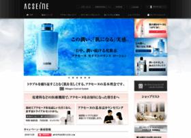 Acseine.co.jp thumbnail