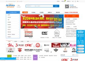 Acshoes.com.cn thumbnail