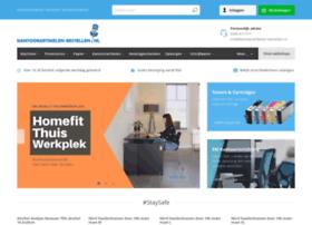 Acsoffice.nl thumbnail