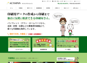 Act-jpn.co.jp thumbnail