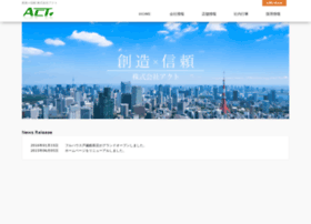 Actinc.co.jp thumbnail
