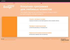 Action-bonus.ru thumbnail
