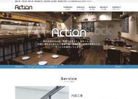 Action-service.co.jp thumbnail