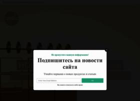 Activacii.ru thumbnail