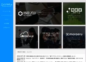 Activation-service.jp thumbnail