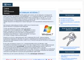 Activation-windows7.ru thumbnail
