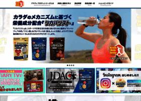 Active-body.jp thumbnail