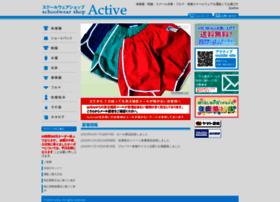 Active-uni.ne.jp thumbnail