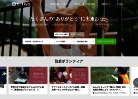 Activo.jp thumbnail