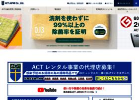 Actjapan.co.jp thumbnail