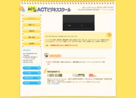 Actpc.co.jp thumbnail