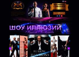 Actshow.ru thumbnail
