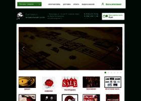 Actual-music.ru thumbnail