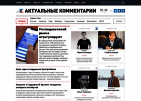 Actualcomment.ru thumbnail
