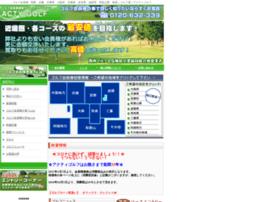 Actygolf.ne.jp thumbnail