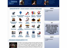 Acule.ru thumbnail