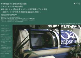 Acupoint.jp thumbnail