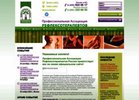 Acupro.ru thumbnail