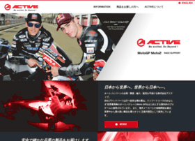 Acv.co.jp thumbnail