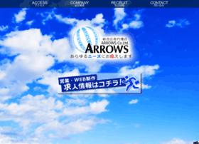 Ad-arrows.co.jp thumbnail