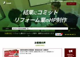 Ad-lead.jp thumbnail