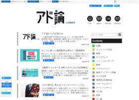 Ad-ron.jp thumbnail