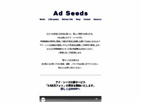 Ad-seeds.co.jp thumbnail