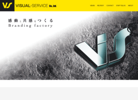 Ad-vs.co.jp thumbnail
