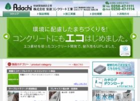 Adachi-con.co.jp thumbnail