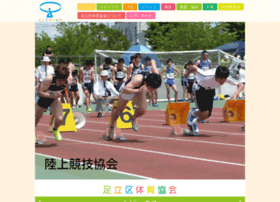 Adachi-sports.or.jp thumbnail
