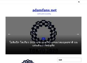 Adamfans.net thumbnail